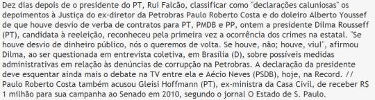 Petrolão2
