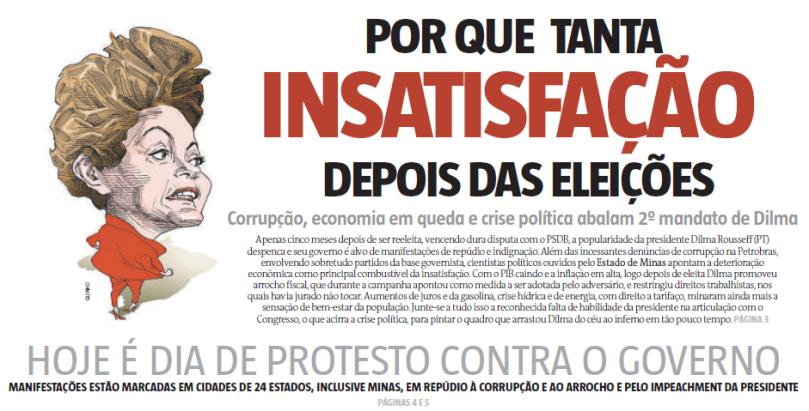 Dilmão3