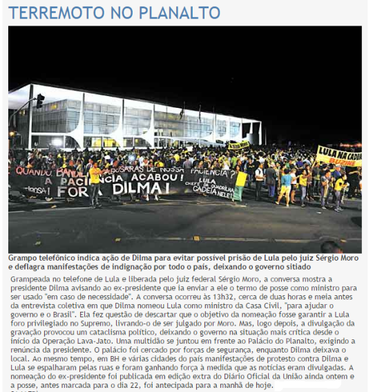 Planalto treme